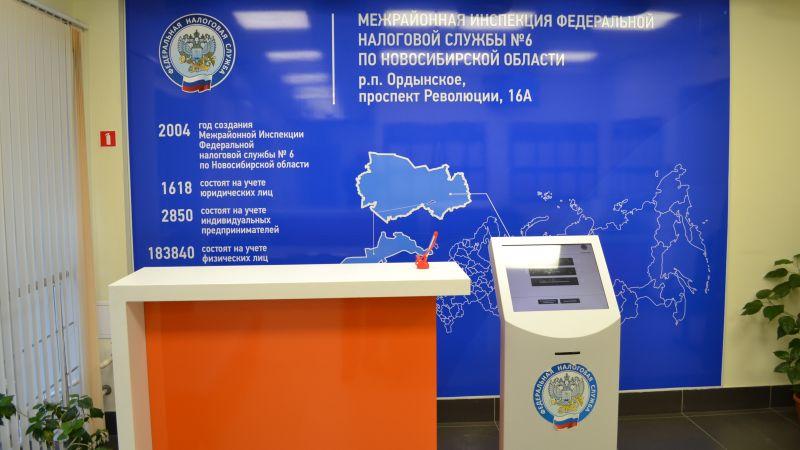 место регистрации ип в москве