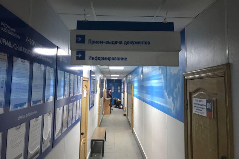 К какой налоговой относится первореченский район Гречков К.В.