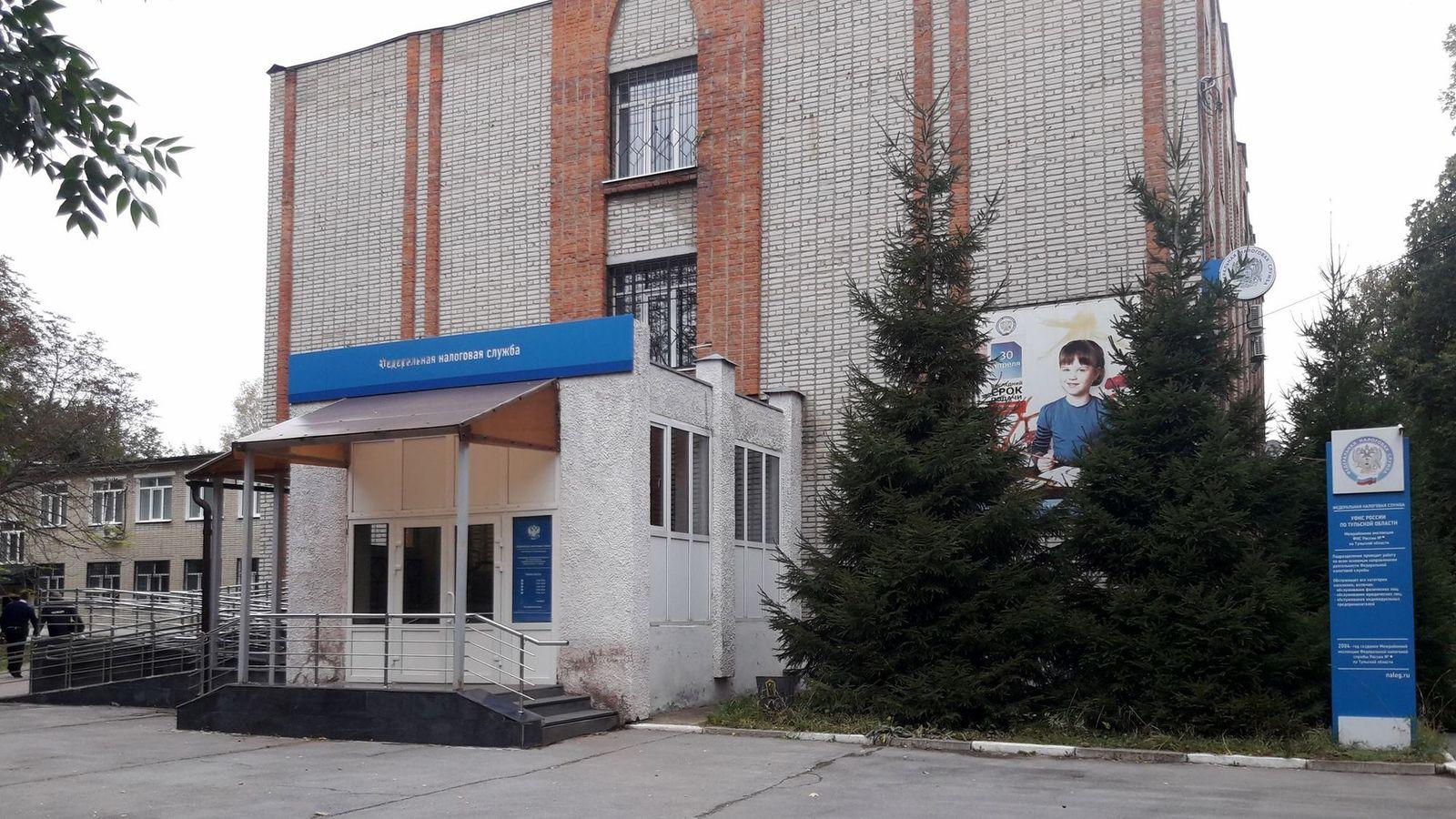 Центр бухгалтерского обслуживания новомосковск центральная бухгалтерия 2 петрозаводск