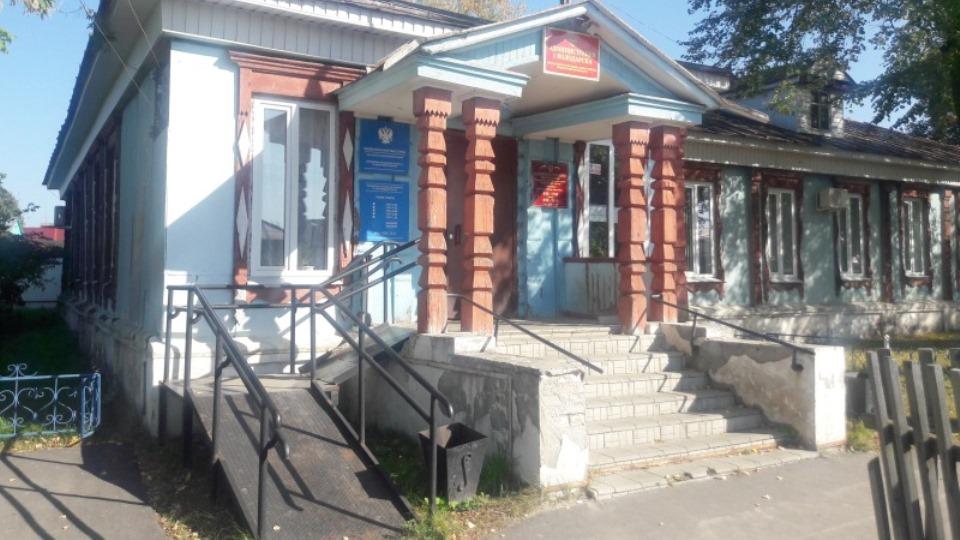 банк хоум кредит в дзержинске нижегородской области график работы