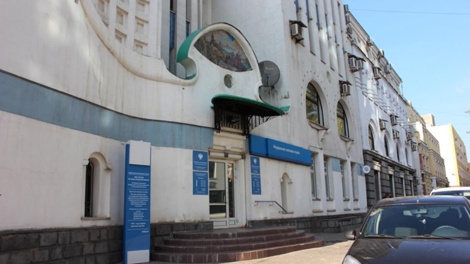 Регистрации ип в нижнем новгороде фрунзе 7 заполнение декларации 3 ндфл по расходам на обучение