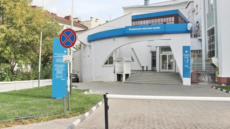 Регистрация ип налоговая нижегородского района освобождение от подачи декларации 3 ндфл