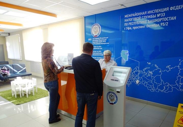 Регистрация ооо 33 налоговая печати для ип регистрация в налоговой