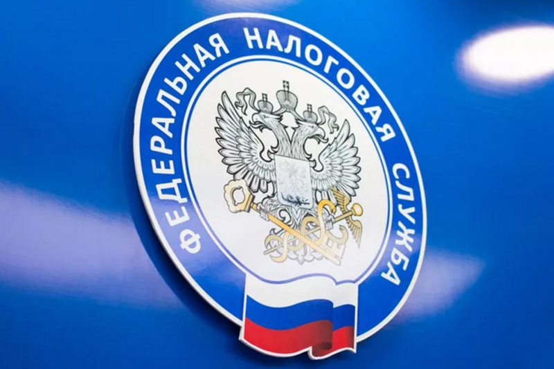 ФНС России разъяснила порядок налогообложения объектов недвижимости физлиц в случае прекращения их существования
