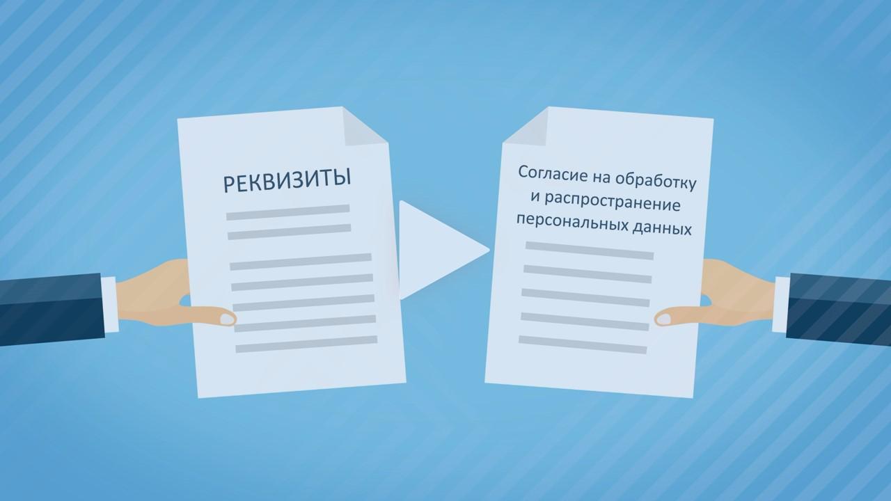 консультации по налогам физических лиц Москва