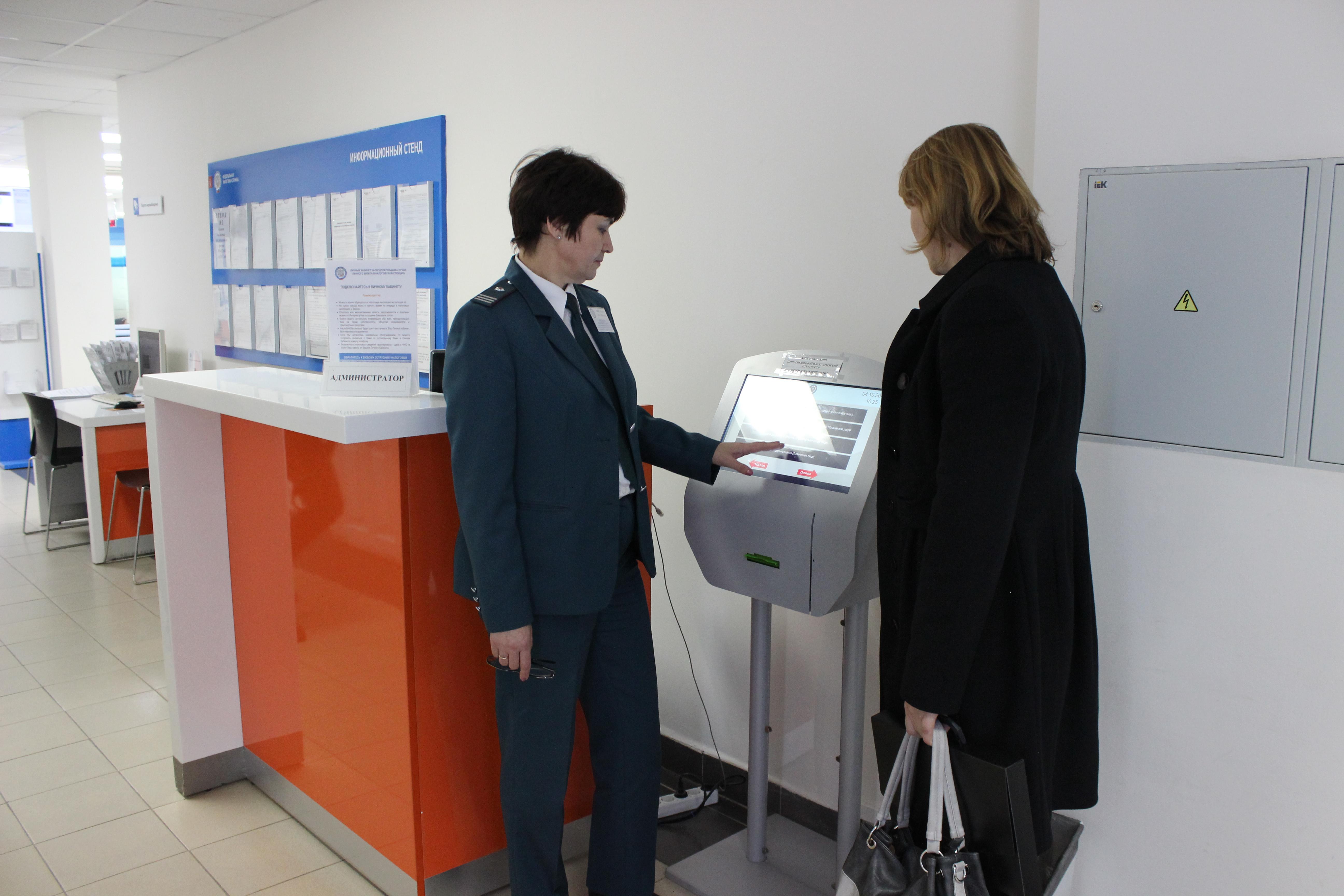 Регистрация ип чебоксары налоговая форма заявления о государственной регистрации юридического лица ооо