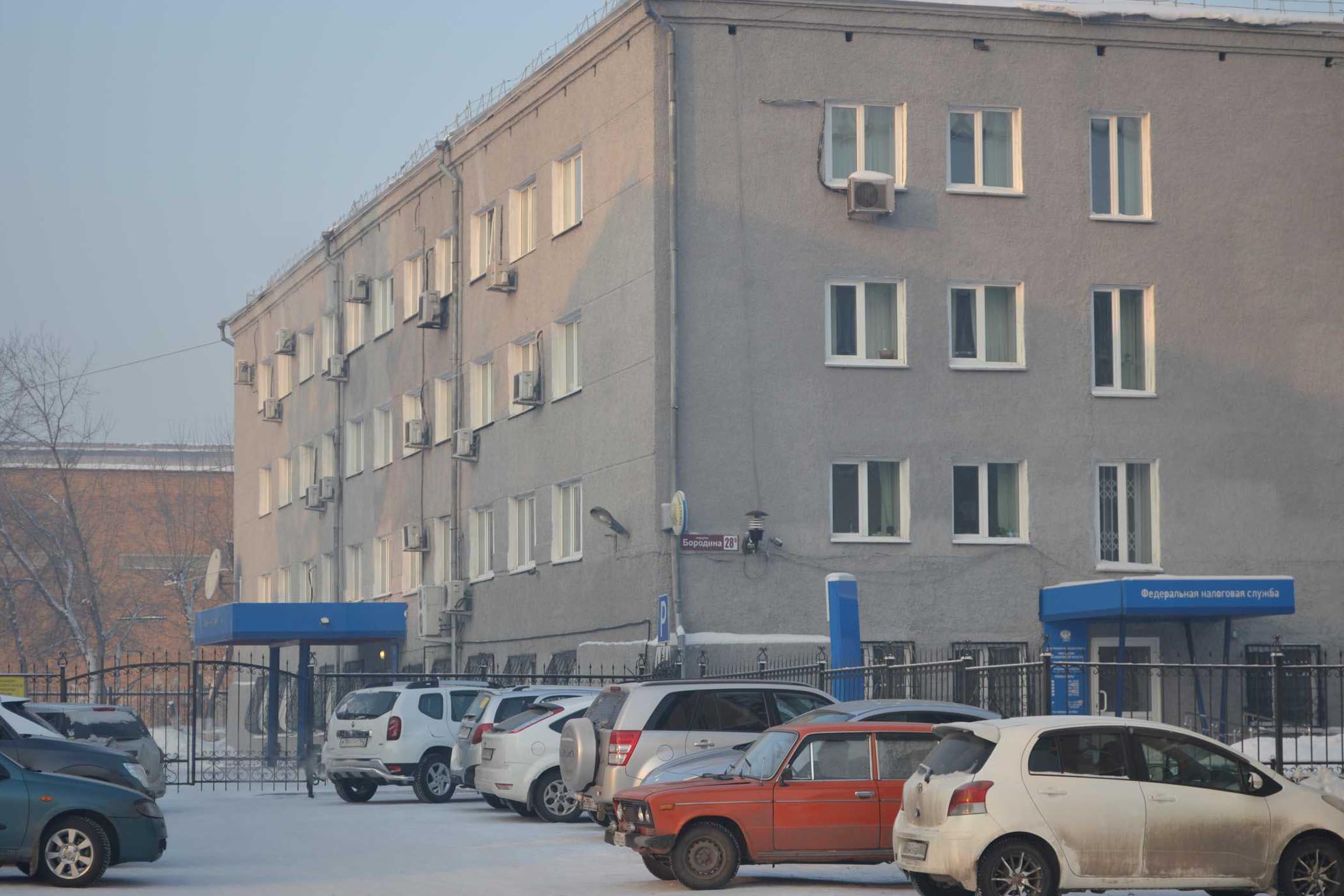 услуги бухгалтерии москва