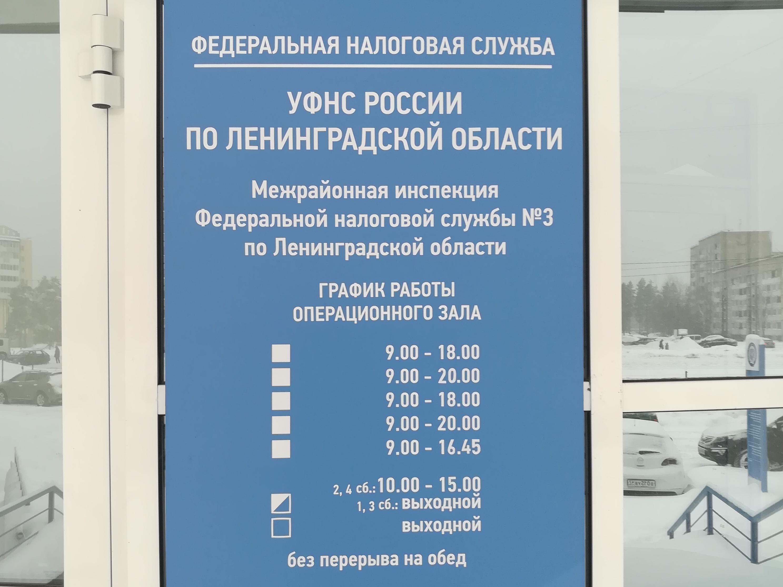 регистрация ооо в новгородской области