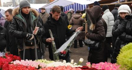 Дешевые цветы в Москве  MinimumPriceru