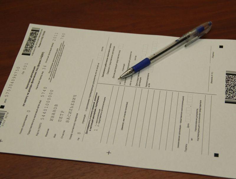 Подача декларации 3-НДФЛ за продажу квартиры