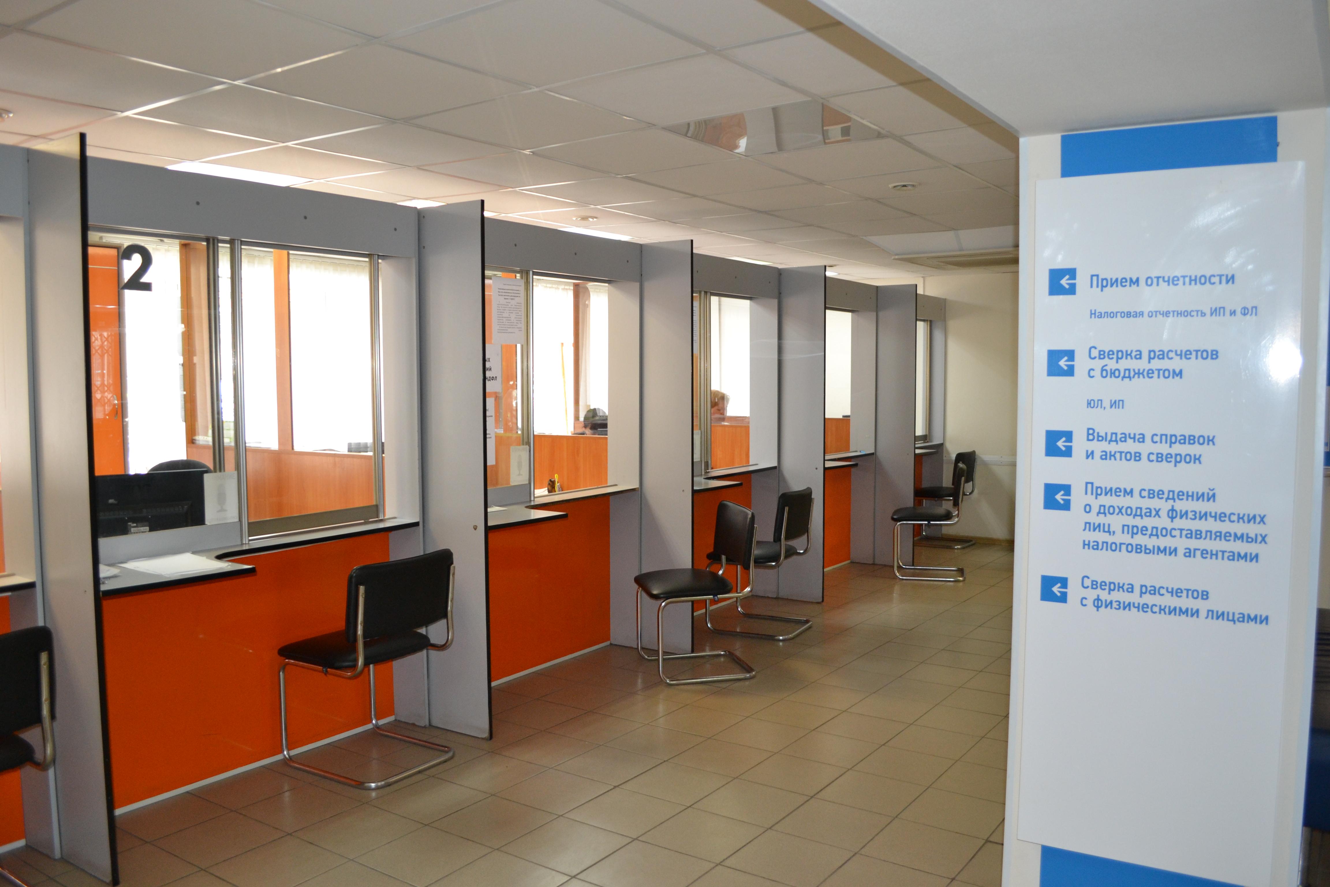 Налоговая отдел приема электронной отчетности бухгалтерское сопровождение ип форум