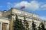 Центральный банк дал рекомендации банкам по работе с самозанятыми