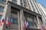 В Госдуму внесен законопроект об изменениях в налогообложении имущества физлиц