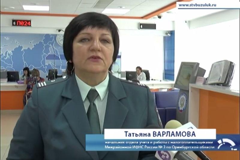 Работа онлайн бузулук заработать онлайн николаевск