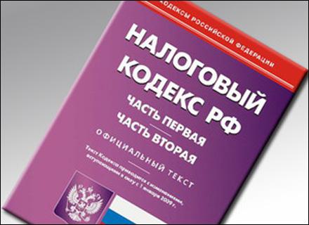 за 2012 год срок: