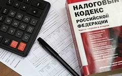 запрос в налоговую об отсутствии задолженности образец