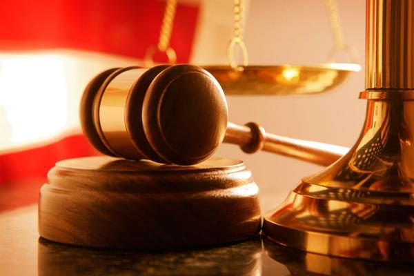 арбитражный суд краснодарского края бланк гос пошлины