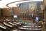 Верховный Суд РФ признал неправомерным уменьшение налоговой базы по НДС с предоплаты работ