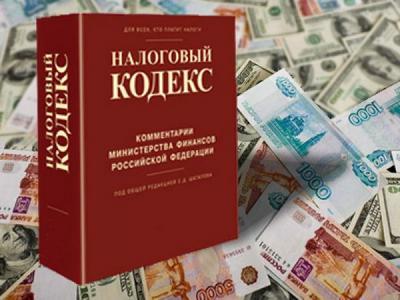 Генеральный директор ООО «Алтайречфлот» предстанет перед судом по обвинению в сокрытии денежных средств, за счет которых должно производиться взыскание налогов