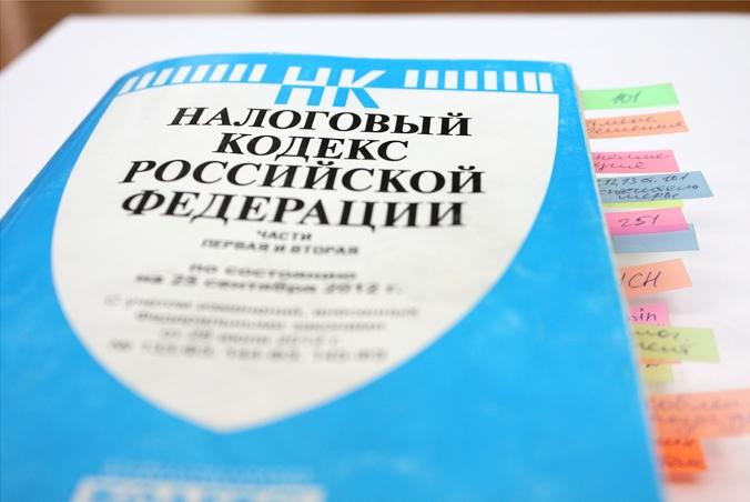 Согласно абзацу 2 пункта 3 статьи 88 Налогового Кодекса РФ при проведении камеральной проверки налоговый орган вправе...