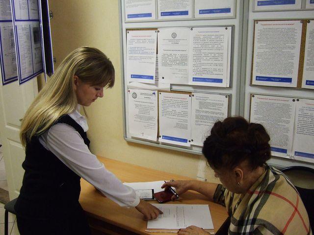 Транспортные налоговые льготы пенсионерам москвы