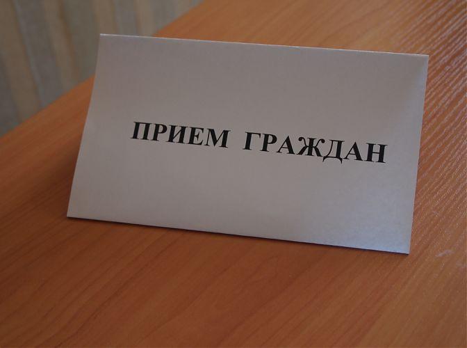 Заместитель руководителя СУ СКР по Алтайскому краю проведет личный прием граждан в городе Рубцовске