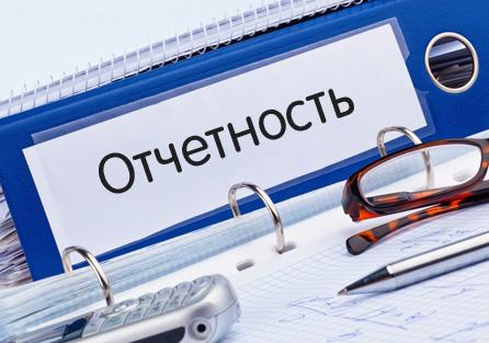 Бухгалтерская отчетность ТОМСКАЯ РЕГИОНАЛЬНАЯ...
