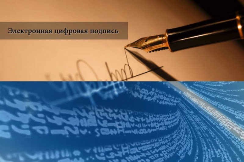 Зарегистрироваться в сервисе «Личный кабинет налогоплательщика для физических лиц» можно с помощью электронной подписи