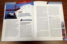 ФНС России разъяснила порядок требования документов, подтверждающих обоснованность применения ставки НДС 0% у экспортеров