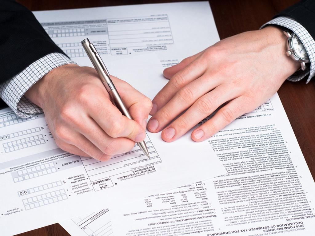 Картинки по запросу уин для оплаты налогов