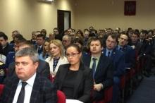 prokuratura-rb-ofitsialniy-sayt