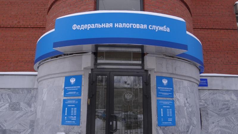 Как сделать выписку из егрюл с сайта фнс кировской области создание сайтов для рекламных агентств