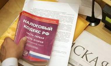 Порядок действий руководства организации при внесении изменений в ЕГРЮЛ.
