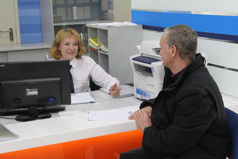 Льготы для сельских пенсионеров ярославской области