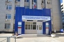 принцип налоговая инспекция кировский район телефон красноярск вариантом этому материалу