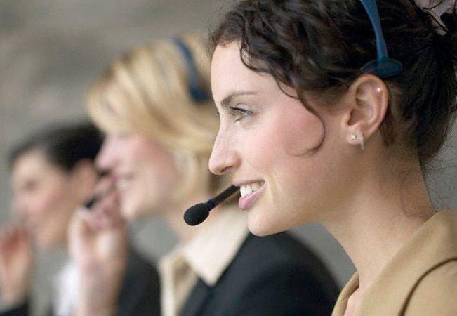 Как открыть телефонную справочную службу?