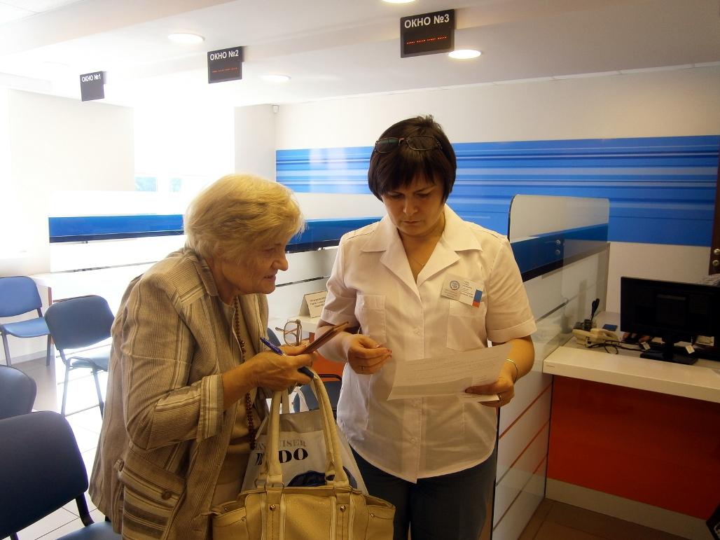 Работа для пенсионеров в сургуте для мужчин