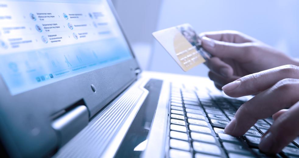 Интернет приёмная в налоговой в кемерово