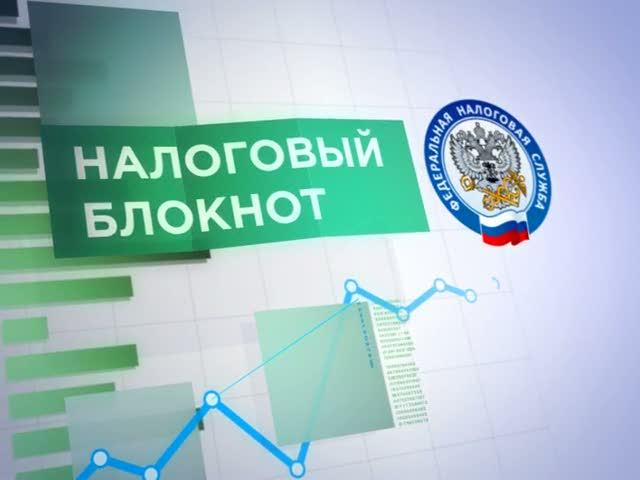 банкротство физических лиц вступает в силу с 1 октября