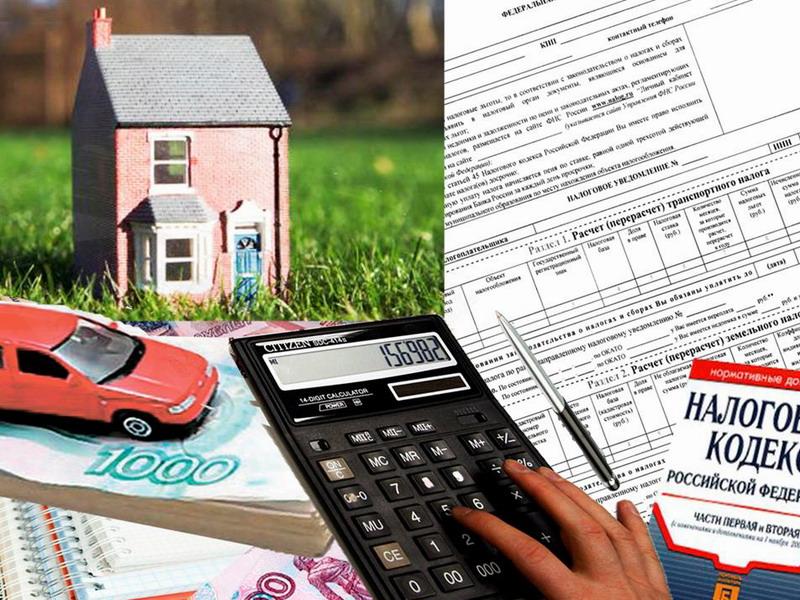 Льготы по налогу на имущество пенсионерам в 2012 году