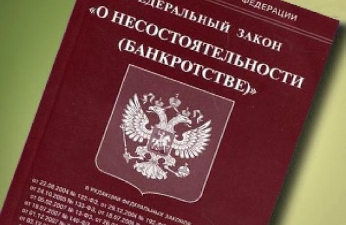 185 федеральный закон реформирования жкх