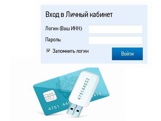 Телефонный справочник киева по номеру телефона бесплатно онлайн