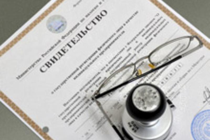 С 11 июля при государственной регистрации применяются новые коды ОКВЭД ФНС 11 Республика Коми