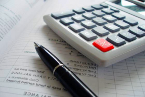 Обязанность физического лица по уплате налогов