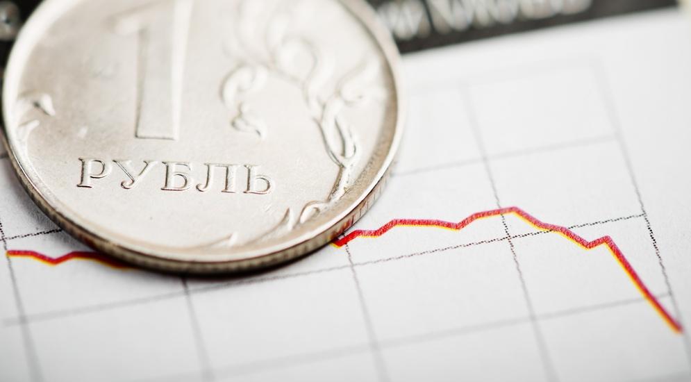 Банк России снизил ключевую ставку третий раз в этом году