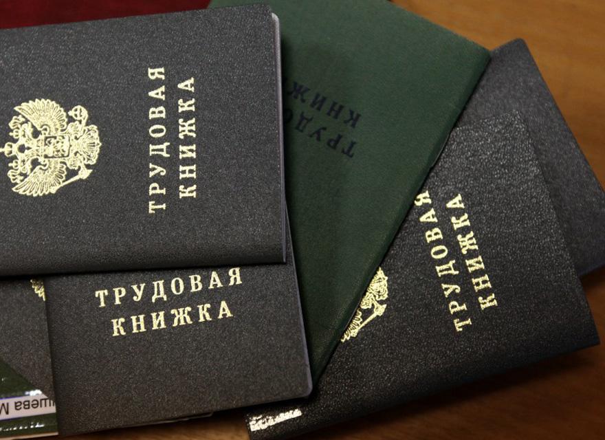 Конкурс государственная служба алтайский край