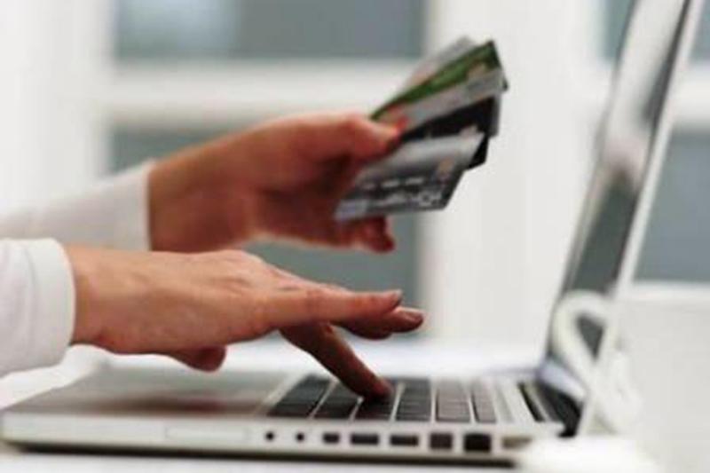 Перед поездкой узнать долги списать долги по кредитам в 2019 году