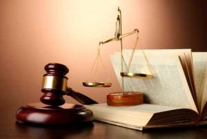 Производство в апелляционной инстанции (порядок...)
