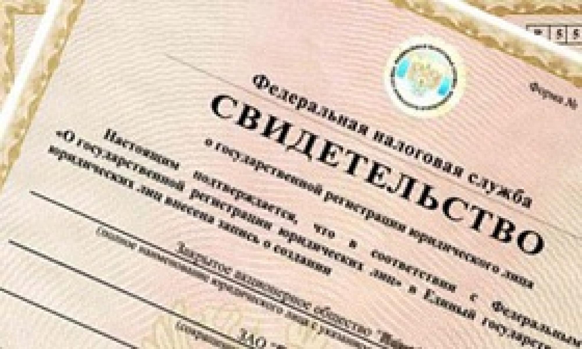 Документы для регистрации ип киров необходимые документы для подачи декларации 3 ндфл