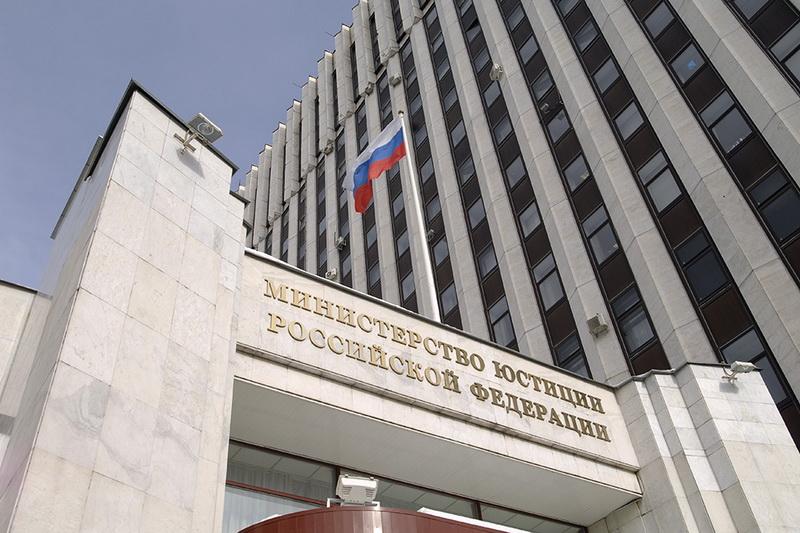 Минюст предложил сместить чиновников отантикоррупционных экспертиз